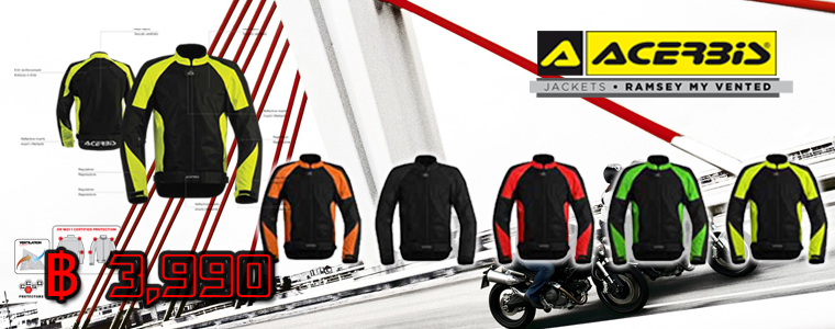 แจ็คเก็ต ACERBIS RAMSEY MY VENTED JACKET
